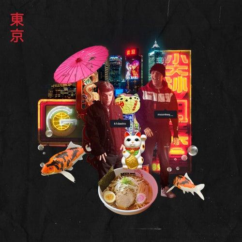 Tokio de Moonkey