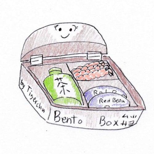 Bento Box by Tigerchu