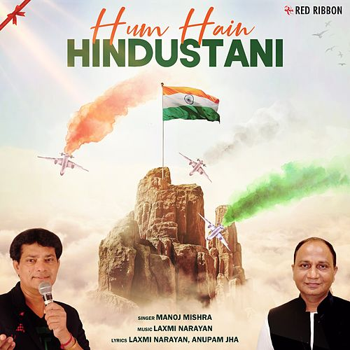 Hum Hain Hindustani by Laxmi Narayan