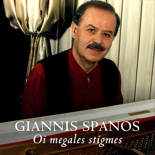 Oi Megales Stigmes von Giannis Spanos (Γιάννης Σπανός)