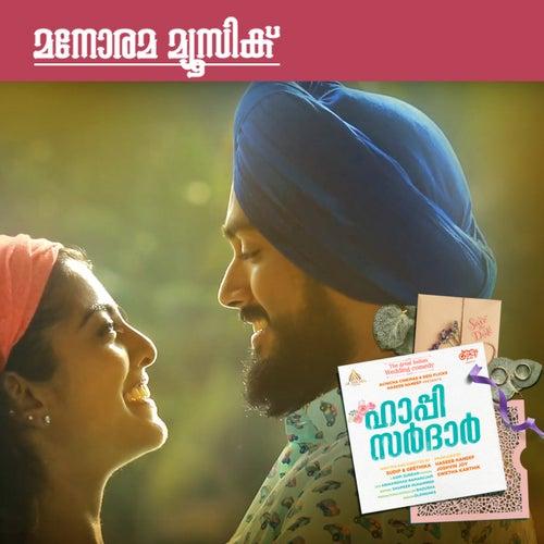 Happy Sardar (Original Motion Picture Soundtrack) by Gopi Sundar