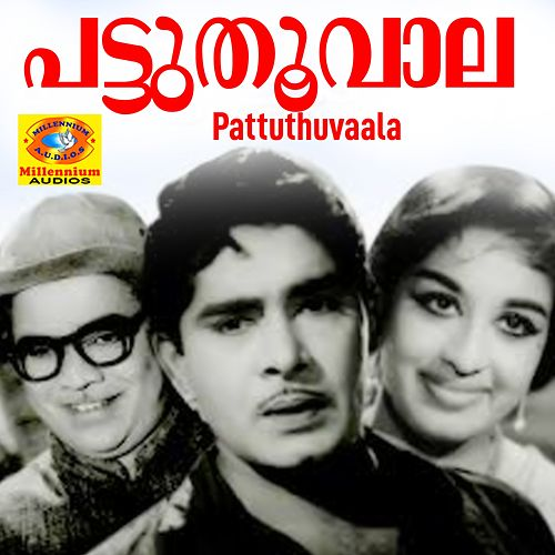 Pattuthuvaala (Original Motion Picture Soundtrack) by Devarajan