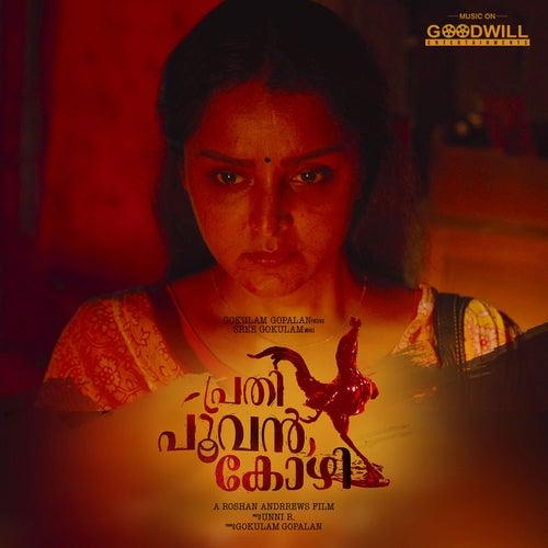 Prathi Poovankozhi (Original Motion Picture Soundtrack) by Gopi Sundar