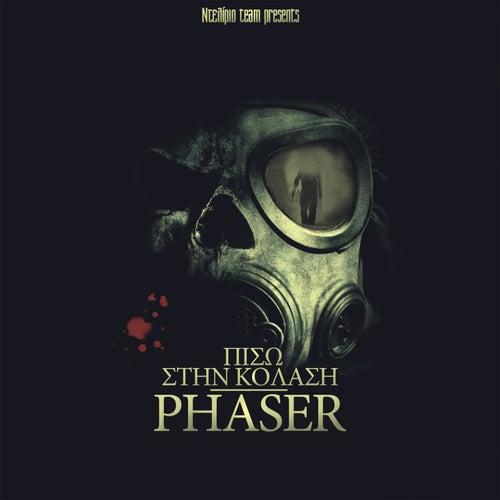 Piso Stin Kolasi von Phaser (1)