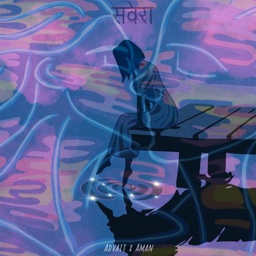 Savera by Advait