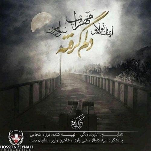 Delam Gerefteh Single by Mehrab