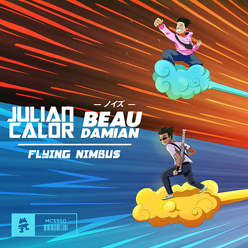 Flying Nimbus von Julian Calor