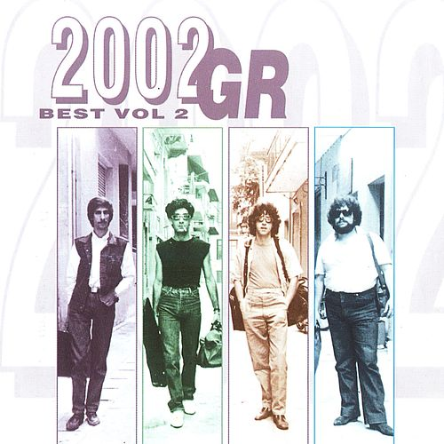 Best Vol. 2 by 2002 GR