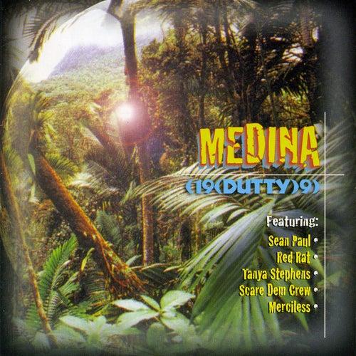 Medina by Various Artists