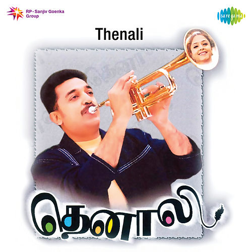 Thenali (Original Motion Picture Soundtrack) by A.R. Rahman