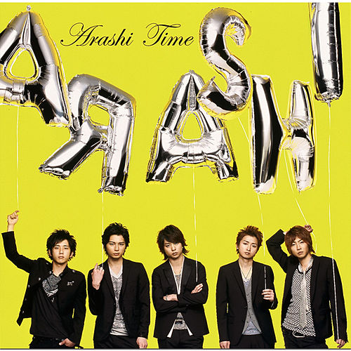 Time by Arashi