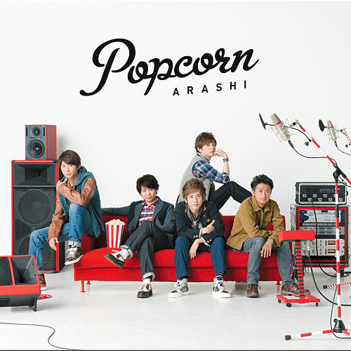 Popcorn by Arashi