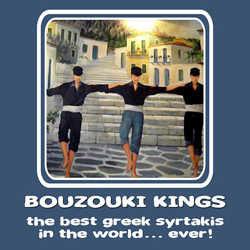 The Best Greek Sirtakis In The World Ever by Bouzouki Kings