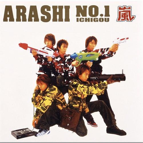 Arashi No.1 (Ichigou) - Arashi Wa Arashi O Yobu- by Arashi