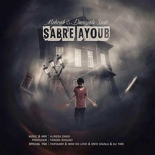 Sabre Ayoub (feat. Danyal Sadr) by Mehrab