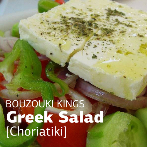 Greek Salad - Choriatiki by Bouzouki Kings