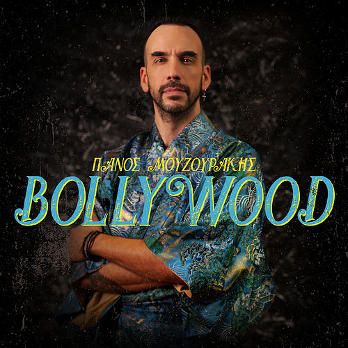 Bollywood by Panos Mouzourakis (Πάνος Μουζουράκης)