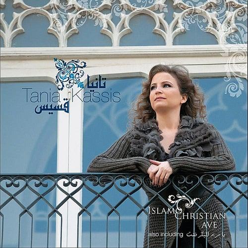 Islamo-Christian AVE von Tania Kassis