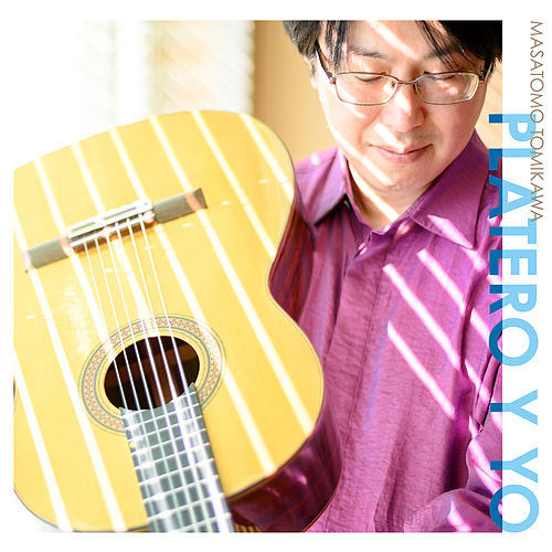 Platero y yo by Masatomo Tomikawa