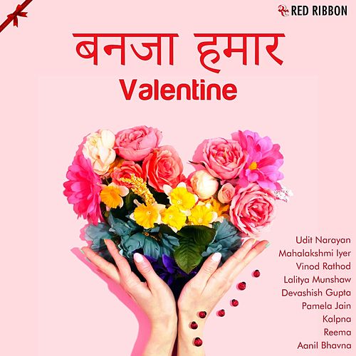 Banja Hamaar Valentine by Babli