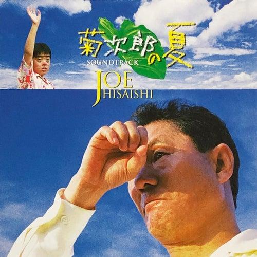 Kikujiro (Original Motion Picture Soundtrack) de 久石 譲