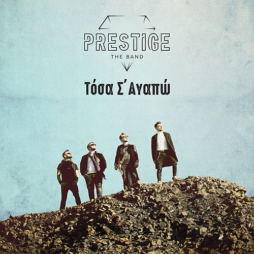 Tosa S' Agapo by Prestige The Band