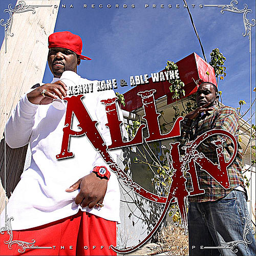 All In by Kenny Kane