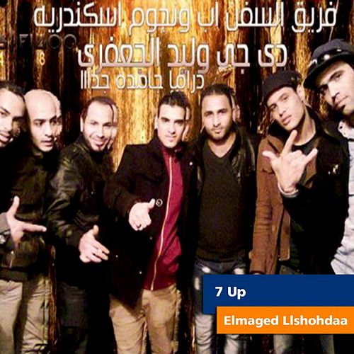 Elmaged Llshohdaa by 7 Up