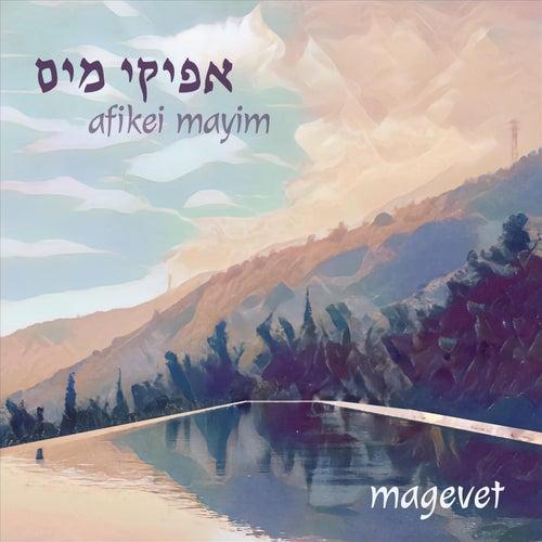 Afikei Mayim de Magevet