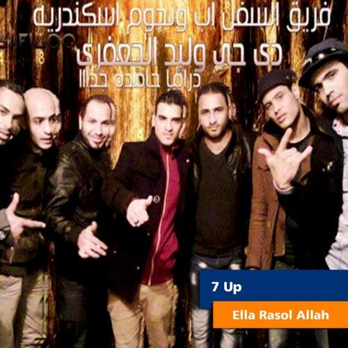 Ella Rasol Allah by 7 Up