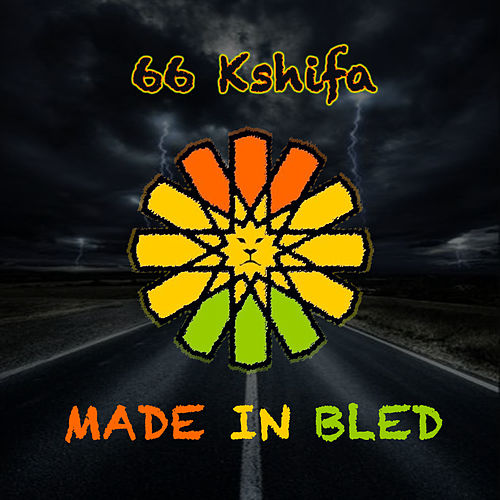 66 Kshifa by Made in Bled