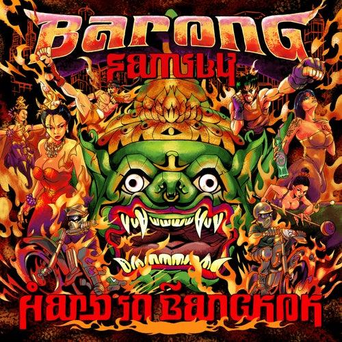 Barong Family: Hard in Bangkok by Various Artists