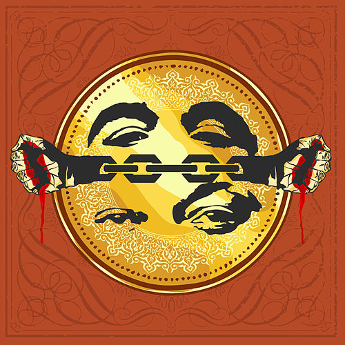 Trust the Chain by Planet Asia