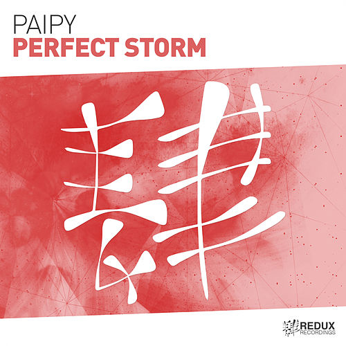 Perfect Storm by Paipy