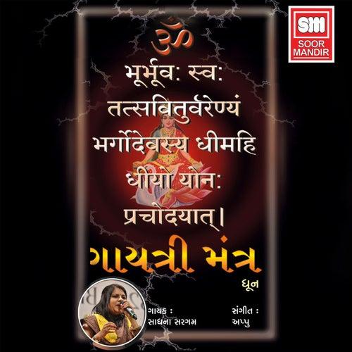 Gayatri Mantra de Sadhana Sargam
