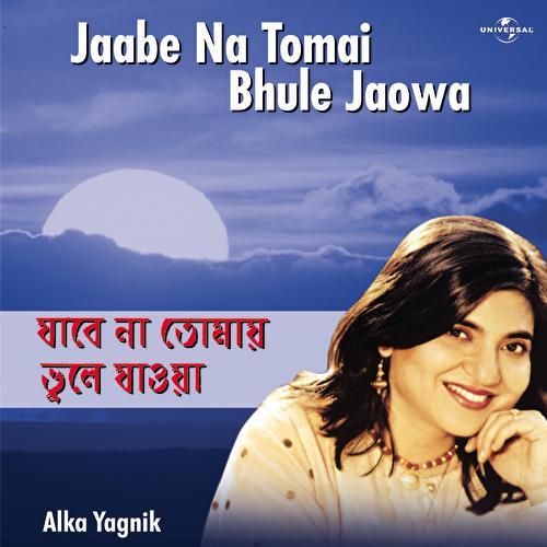 Jaabe Na Tomai Bhule Jaowa by Alka Yagnik