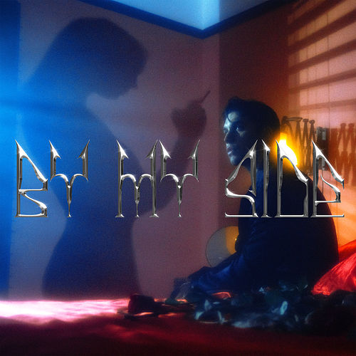 By My Side by Black Atlass