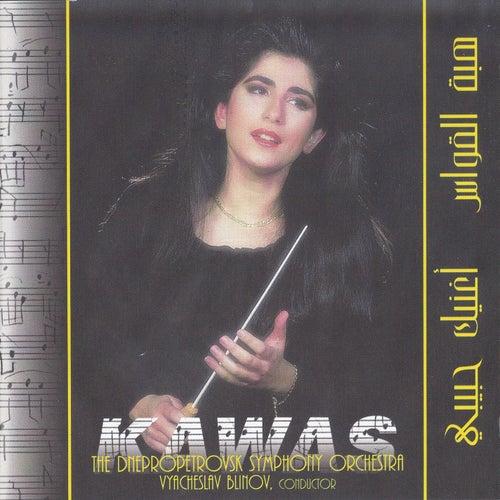 I Sing You My Love by Hiba Al Kawas