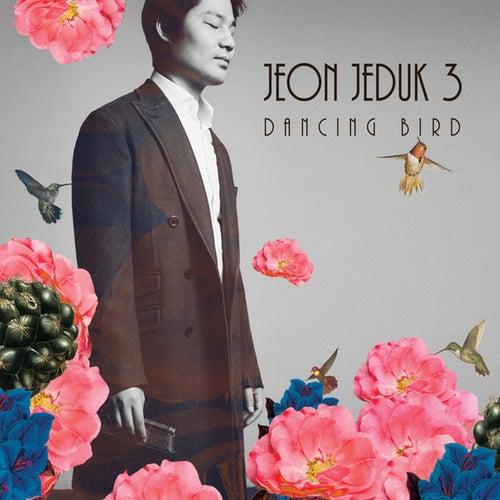 Dancing Bird de Je Duk Jeon