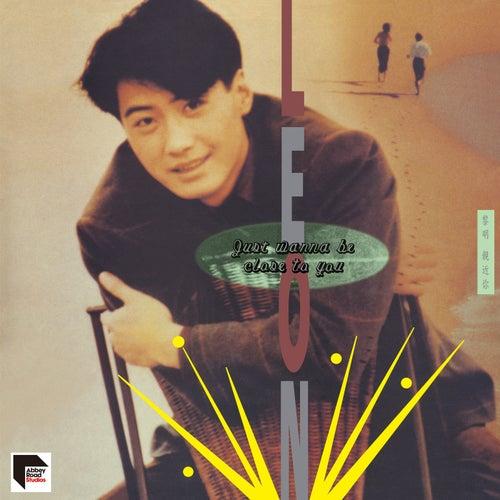 Qin Jin Ni (Remastered 2020) de Leon Lai