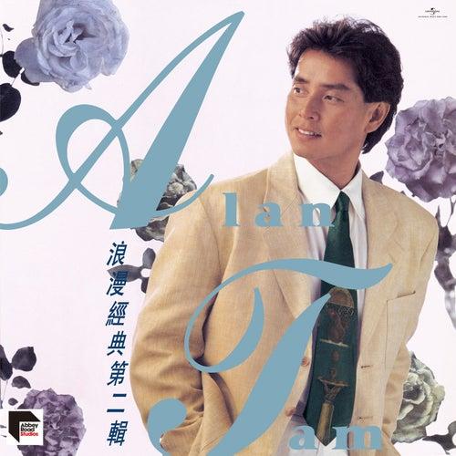 Lang Man Jing Dian Di Er Ji (Remastered 2020) de Alan Tam