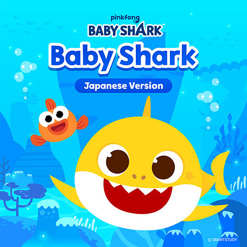 Baby Shark (Japanese Version) by Pinkfong