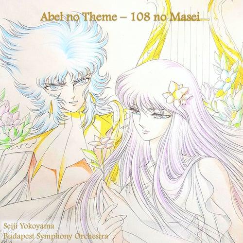 Abel No Theme / 108 No Masei (From Saint Seiya) by Seiji Yokoyama