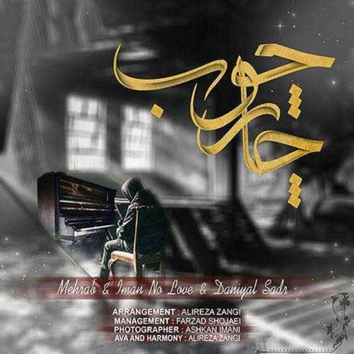 Charchoob (feat. Iman Nolove & Daniyal Sadr) by Mehrab