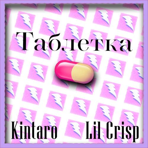 Таблетка de Kintaro