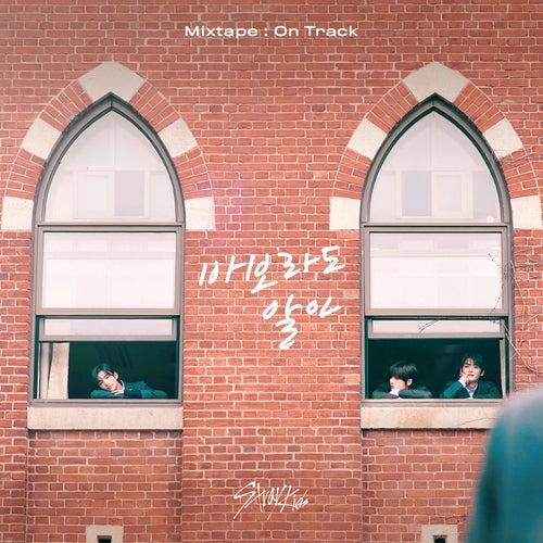 Mixtape : On Track von Stray Kids