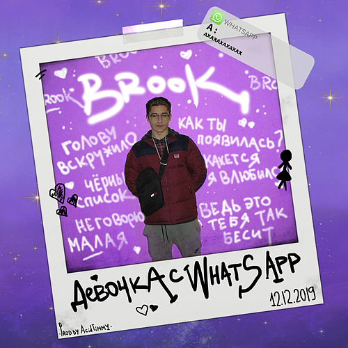 Девочка С What's App by Brook