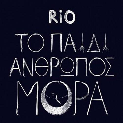 To Paidi Anthropos Mora von Rio