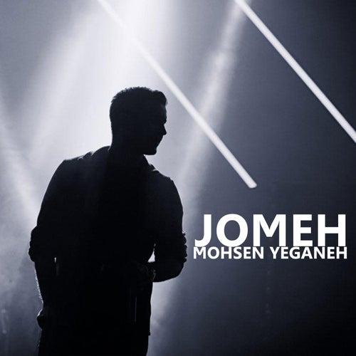 Jomeh de Mohsen Yeganeh