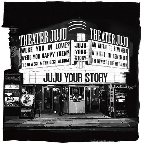 YOUR STORY de JU-JU